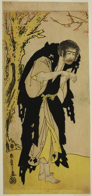 勝川春章: The Actor Ichikawa Monnosuke II as the Renegade Monk Zenjibo Disguised as Dainichibo in the Play Edo no Fuji Wakayagi Soga, Performed at the Nakamura Theater in the First Month, 1789 - シカゴ美術館