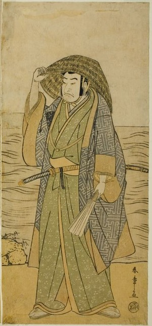 Katsukawa Shunsho: The Actor Nakamura Nakazo I as Kume no Heinaizaemon Disguised as the Street Fortune-teller Kosaka Jinnai, in the Play Kotobuki Banzei Soga, Performed at the Ichimura Theater in the Fifth Month, 1783 - Art Institute of Chicago