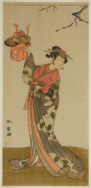 Katsukawa Shunsho: The Actor Arashi Hinaji I as Hananoi in the Play Gosho-zakura Horikawa Youchi, Performed at the Ichimura Theater in the Fourth Month, 1773 - Art Institute of Chicago