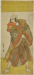 勝川春章: The Actor Ichikawa Danjuro V as Prince Koretaka Disguised as the Courier Izutsu Chuji, in the Play Yamato Kano Ariwara Keizu, Performed at the Nakamura Theater in the Fifth Month, 1781 - シカゴ美術館