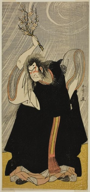 Katsukawa Shunsho: The Actor Nakamura Nakazo I as the Thunder God, an Incarnation of Kan Shojo, in the Play Sugawara Denju Tenarai Kagami, Performed at the Morita Theater in the Third Month, 1780 - Art Institute of Chicago