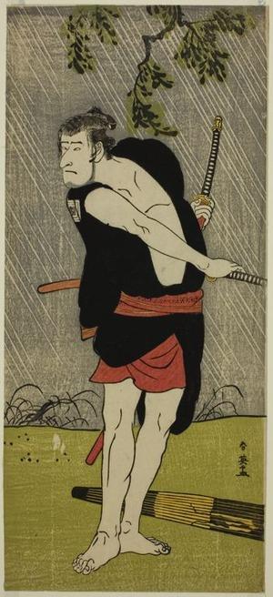 勝川春英: The Actor Ichikawa Komazo II as Ono Sadakuro in the Play Chuko Ryogoku Ori, Performed at the Nakamura Theater in the Seventh Month, 1790 - シカゴ美術館