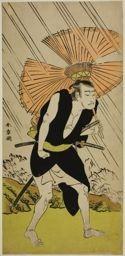 Katsukawa Shunsho: The Actor Nakamura Nakazo I as Ono Sadakuro in the Play Kanadehon Chushingura, Performed at the Nakamura Theater in the Fifth Month, 1776 - Art Institute of Chicago