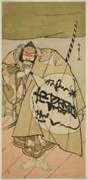 勝川春章: The Actor Ichimura Uzaemon IX as Asahina no Sabura in the Play Tsukisenu Haru Hagoromo Soga, Performed at the Ichimura Theater in the First Month, 1777 - シカゴ美術館
