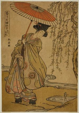 勝川春章: Mitate (Parody) of Ono no Tofu in the Play Geiko Zashiki Kyogen - シカゴ美術館