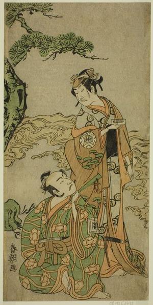 勝川春潮: The Actors Nakamura Nakazo I as Matsukaze (right), and Ichikawa Komazo I as Yukihira (left), in the Play Kuni no Hana Ono no Itsumoji, Performed at the Nakamura Theater in the Eleventh Month, 1771 - シカゴ美術館