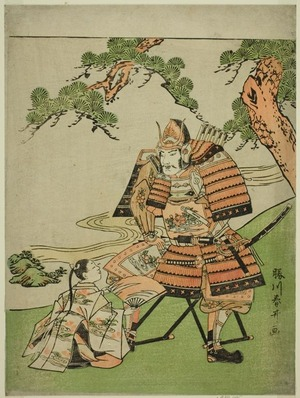 Katsukawa Shunsei: The Warrior Kusunoki Masashige (1294-1336) Bidding Farewell to His Son Masatsura - Art Institute of Chicago