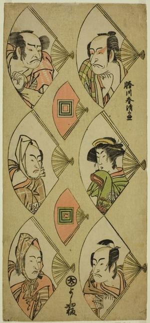 Katsukawa Shunsei: Bust Portraits of Actors in Folding Fans: Ichikawa Danjuro V, Segawa Kikunojo III, Ichikawa Monnosuke II (right, top to bottom); Nakamura Nakazo I, Matsumoto Koshiro IV, Bando Mitsugoro II (left, top to bottom) - シカゴ美術館