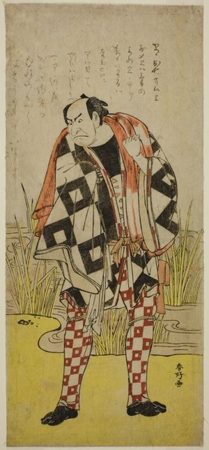 Katsukawa Shunko: The Actor Nakamura Nakazo I as Dozaemon Denkichi in the Play Yaoya Oshichi, Performed at the Kiri Theater in the Fourth Month, 1785 - Art Institute of Chicago