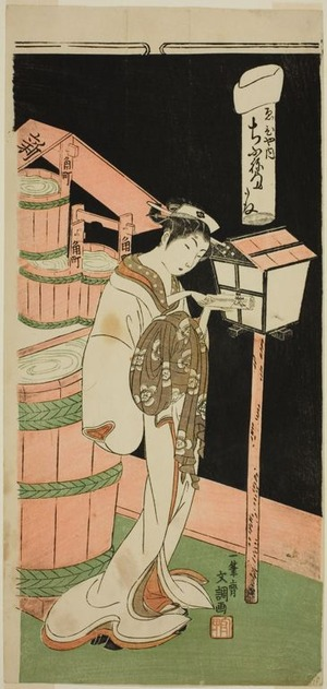 Ippitsusai Buncho: The Courtesan Chibune of the Ebiya House, from the series