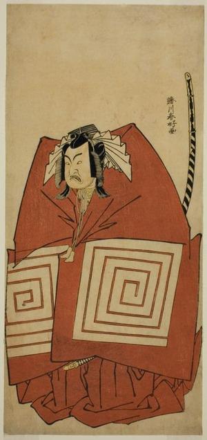 勝川春好: The Actor Ichimura Uzaemon IX as Araoka Hachiro in the Play Sakimasu ya Ume no Kachidoki, Performed at the Ichimura Theater in the Eleventh Month, 1778 - シカゴ美術館