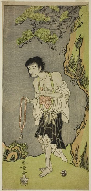 Katsukawa Shunsho: The Actor Nakamura Nakazo I as a Monk, Raigo Ajari, in the Play Nue no Mori Ichiyo no Mato (Forest of the Nue Monster: Target of the Eleventh Month), Performed at the Nakamura Theater from the First Day of the Eleventh Month, 1770 - Art Institute of Chicago