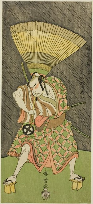 勝川春章: The Actor Otani Hiroji III, Probably as Ukishima Daihachi in the Play Shinasadame Soma no Mombi (Comparing Merits: Festival Day at Soma), Performed at the Ichimura Theater from the Twenty-third day of the Seventh Month, 1770 - シカゴ美術館