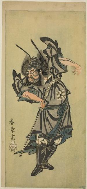 勝川春章: The Actor Ichikawa Danzo III as Shoki the Demon Queller in the Play Date Moyo Kumo ni Inazuma (Dandyish Design: Lightning Amid Clouds), Performed at the Morita Theater from the Fifteenth Day of the Tenth Month, 1768 - シカゴ美術館