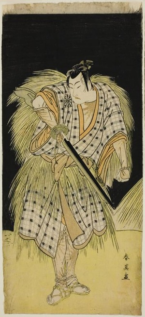Katsukawa Shun'ei: The Actor Mimamsu Tokujiro I as Hayano Kampei, in Act Five of Kanadehon Chushingura (Treasury of the Forty-seven Loyal Retainers), Performed at the Nakamura Theater from the Eleventh Day of the Fifth Month, 1786 - Art Institute of Chicago