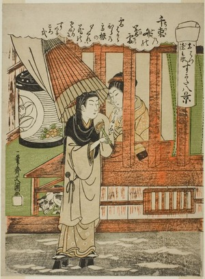 Ippitsusai Buncho: Chizuka no Fumi no Bosetsu (The Evening Snow of a Thousand Bundles of Love-Letters), the Lovers Ohatsu and Tokubei, from the series