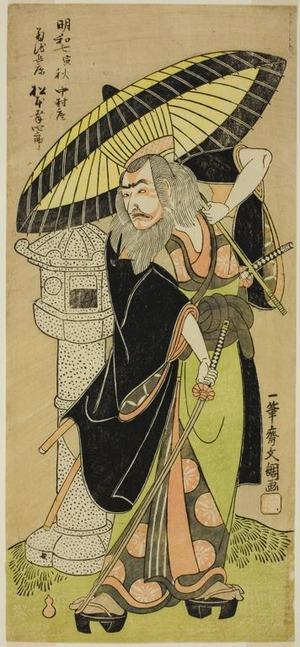 一筆斉文調: The Actor Matsumoto Koshiro III as Kikuchi Hyogo Narikage in the Play Katakiuchi Chuko Kagami (Vendetta: A Model of Loyalty and Filial Duty), Performed at the Nakamura Theater from the Fifth Day of the Sixth Month, 1770 - シカゴ美術館