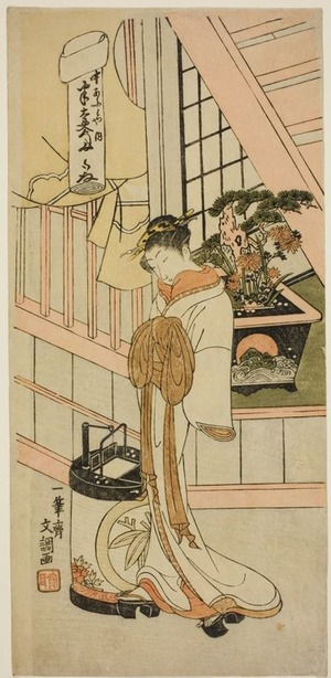 Ippitsusai Buncho: The Courtesan Handayu of the Nakaomiya House of Pleasure, from the series