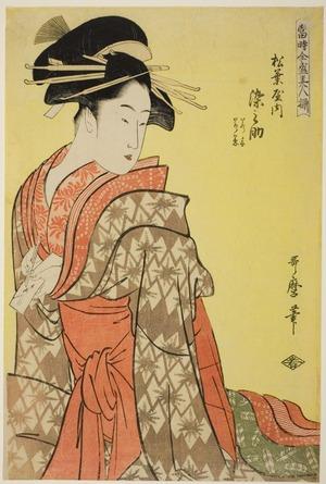 Kitagawa Utamaro: The Greatest Beauties of Our Time (Toji zensei bijin zoroe): Somenosuke of the Matsubaya with Attendants Wakagi and Wakaba - Art Institute of Chicago
