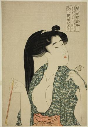 喜多川歌麿: Pipe, from the series Ten Types in the Physiognomic Study of Women (Fujin sogaku juttai) (Kiseru) - シカゴ美術館