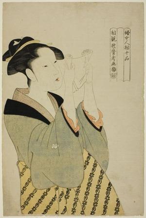 喜多川歌麿: Woman Reading a Letter, from the series Ten Classes of Women's Physiognomy (Fujo ninso juppon) (Fumi yomu onna) - シカゴ美術館