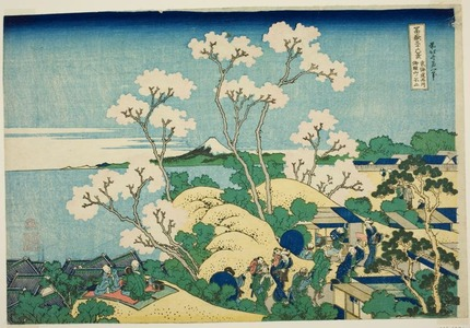 Katsushika Hokusai: Goten Hill at Shinagawa on the Tokaido (Tokaido Shinagawa Gotenyama), from the series Thirty-six Views of Mt. Fuji (Fugaku sanjurokkei) - Art Institute of Chicago