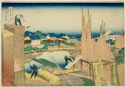 Katsushika Hokusai: Tatekawa River Lumberyard at Honjo (Honjo Tatekawa), from the series Thirty-six Views of Mount Fuji (Fugaku sanjurokkei) - Art Institute of Chicago