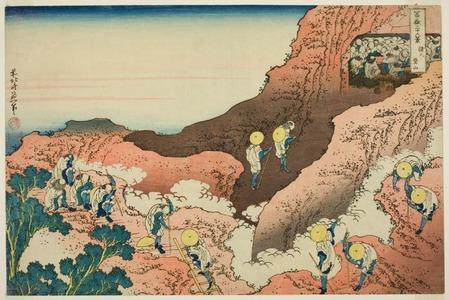 Katsushika Hokusai: Groups of Mountain Climbers (Shojin tozan), from the series Thirty-Six Views of Mount Fuji (Fugaku sanjurokkei) - Art Institute of Chicago