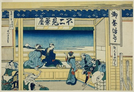 Katsushika Hokusai: Yoshida on the Tokaido (Tokaido yoshida), from the series Thirty-six Views of Mt. Fuji (Fugaku sanjurokkei) - Art Institute of Chicago