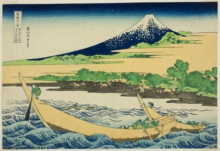 Katsushika Hokusai: Taganoura Bay near Ejiri on the Tokaido (Tokaido Ejiri tagono ura ryakuzu), from the series Thirty-six Views of Mt. Fuji (Fugaku sanjuokkei) - Art Institute of Chicago