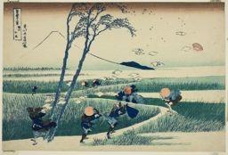 葛飾北斎: Ejiri in Suruga Province (Sunshu Ejiri), from the series Thirty-six Views of Mount Fuji (Fugaku sanjurokkei) - シカゴ美術館