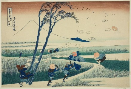 Katsushika Hokusai: Ejiri in Suruga Province (Sunshu Ejiri), from the series Thirty-six Views of Mount Fuji (Fugaku sanjurokkei) - Art Institute of Chicago