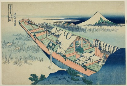 葛飾北斎: Ushibori in Hitachi Province (Joshu Ushibori), from the series Thirty-six Views of Mount Fuji (Fugaku sanjorokkei). - シカゴ美術館