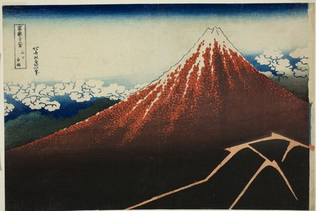 Katsushika Hokusai: Shower Below the Summit (Sanka hakuu), from the series Thirty-six Views of Mount Fuji (Fugaku sanjurokkei) - Art Institute of Chicago