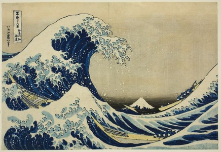 Katsushika Hokusai: The Great Wave off Kanagawa (Kanagawa oki nami ura), from the series Thirty-six Views of Mount Fuji (Fugaku sanjurokkei) - Art Institute of Chicago