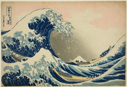 葛飾北斎: The Great Wave off Kanagawa (Kanagawa oki nami ura), from the series Thirty-six Views of Mount Fuji (Fugaku sanjurokkei) - シカゴ美術館