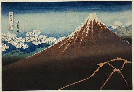 Katsushika Hokusai: Shower Below the Summit (Sanka hakuu), from the series Thirty-six Views of Mount Fuji (Fugaku sanjurokkei) - Art Institute of Chicago