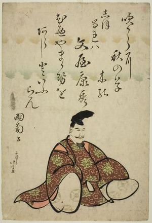 葛飾北斎: The poet Bunya no Yasuhide, from the series Six Immortal Poets (Rokkasen) - シカゴ美術館