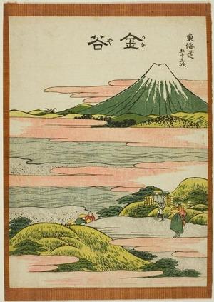 Katsushika Hokusai: Kanaya, from the series Fifty-three Stations of the Tokaido (Tokaido gojusan tsugi) - Art Institute of Chicago