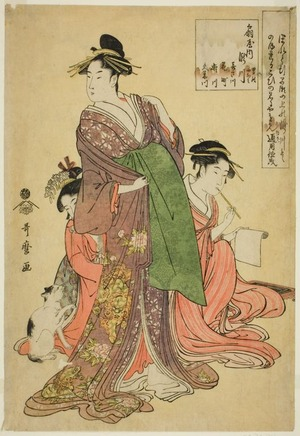 喜多川歌麿: Takigawa of the Ogiya (Ogiya uchi Takigawa, Onami, Menami, Kisagawa, Hanamichi, Himekawa, Kumegawa) - シカゴ美術館