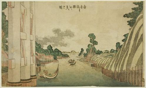 Katsushika Hokusai: Sumida River seen from Azuma Bridge (Azumabashi yori Sumida wo miru no zu), from a group of Western-style landscapes - Art Institute of Chicago