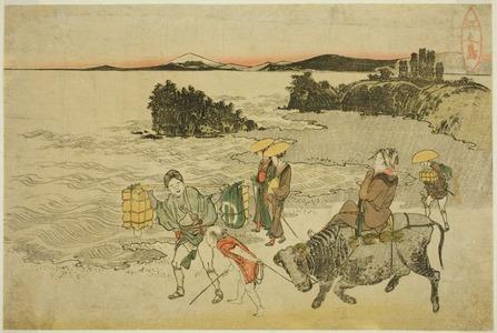 Katsushika Hokusai: Enoshima - Art Institute of Chicago