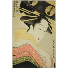 Chokosai Eisho: Misayama of the Chojiya, from the series Beauties of the Licensed Quarter (Kakuchu bijin kurabe) - Art Institute of Chicago