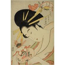 一楽亭栄水: Hanahito of the Ogiya with Attendants Sakura and Momiji, from the series Beauties during the Five Festivals (Bijin go sekku) - シカゴ美術館
