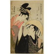 一楽亭栄水: Beauties in Joruri Roles (Bijin awase joruri kagami): Shirai Gonpachi and Komurasaki - シカゴ美術館