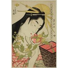 一楽亭栄水: Tsukioka of the Hyogoya - シカゴ美術館