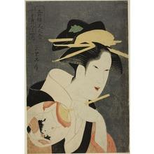 Rekesentei Eiri: Beauties of the Pleasure Quarters (Seiro bijin awase): the Hostess of the Izumiya Teahouse - シカゴ美術館