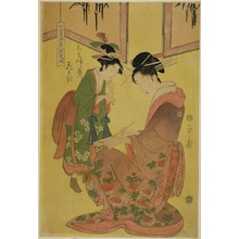 Hosoda Eishi: Beauties Parodying the Seven Sages - A Selection of Younger Courtesans (Shichi kenjin yatsushi bijin shinzo zoroe): Hanasaki of the Daimonjiya - Art Institute of Chicago