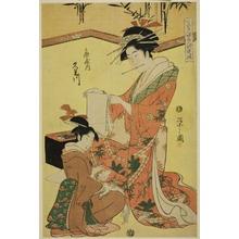 Hosoda Eishi: Beauties Parodying the Seven Sages - A Selection of Younger Courtesans (Shichi kenjin yatsushi bijin shinzô zoroe): Kumegawa of the Ôgiya - Art Institute of Chicago