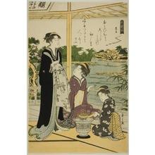 Hosoda Eishi: Kuronushi, from the series The Six Poetic Immortals (Rokkasen) - Art Institute of Chicago